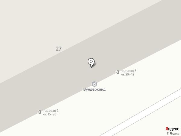 Алина на карте Улан-Удэ