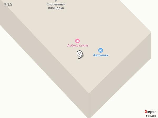 Альбатрос на карте Улан-Удэ