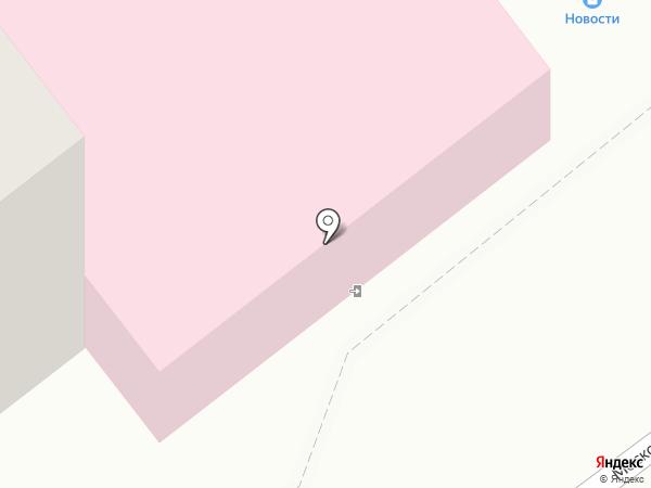 Поликлиника выходного дня на карте Улан-Удэ