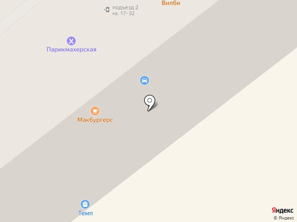 Билет-сервис на карте Улан-Удэ