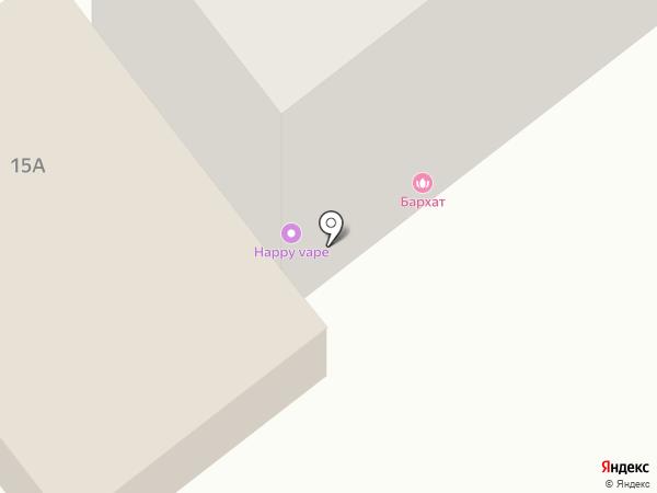 Похмелушка на карте Улан-Удэ