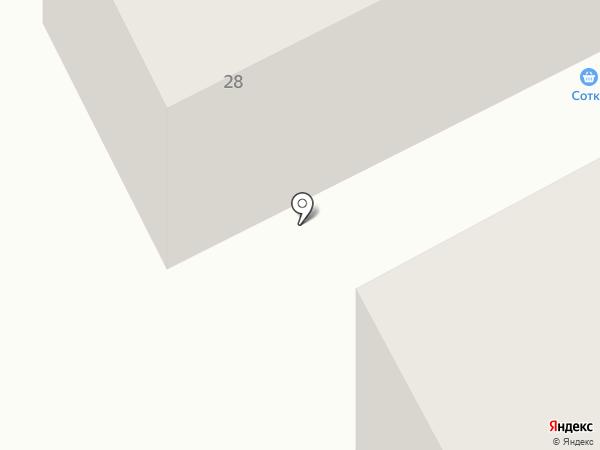 Лотос на карте Улан-Удэ