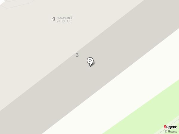 Дом детского творчества Железнодорожного района на карте Улан-Удэ