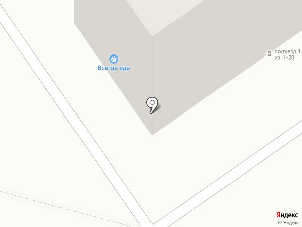 всегДА еДА на карте Улан-Удэ