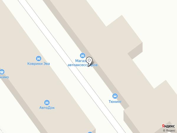 Магазин автозапчастей на карте Улан-Удэ