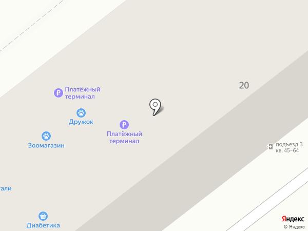 Выездная фотостудия на карте Улан-Удэ
