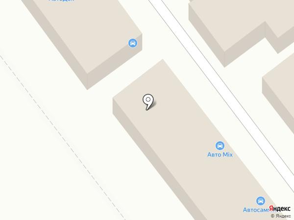 АвтоMix на карте Улан-Удэ