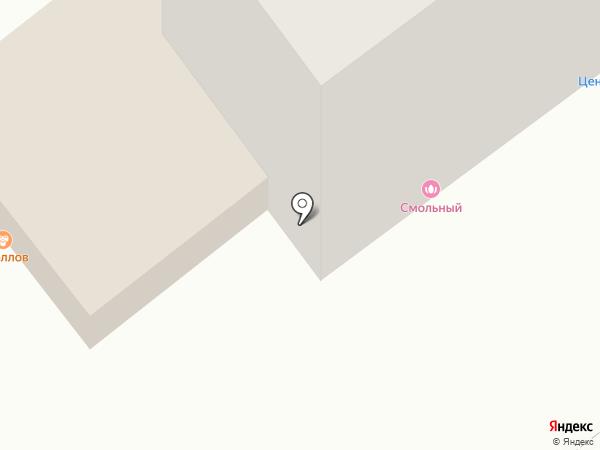 TrendStyle на карте Улан-Удэ