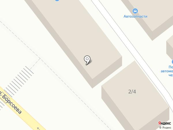 Автомагазин на карте Улан-Удэ