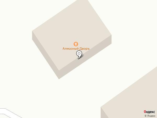 Алмазный дворъ на карте Улан-Удэ