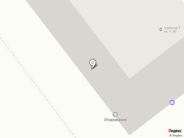 AmoWeb на карте Улан-Удэ