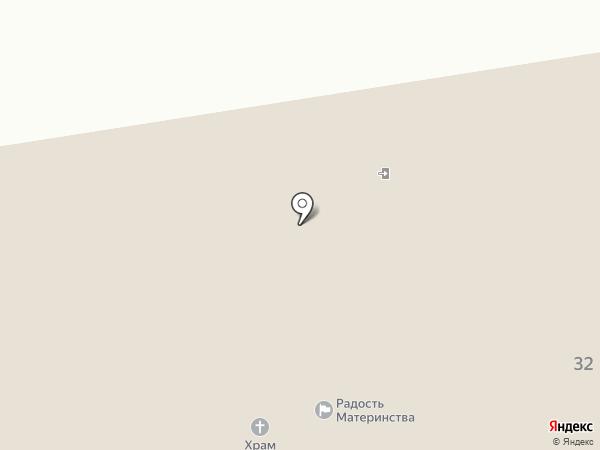 Ариг Ус на карте Улан-Удэ
