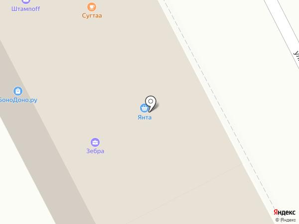 А2 на карте Улан-Удэ
