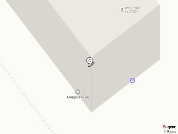 СПК-Телеком на карте Улан-Удэ