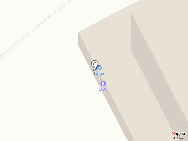 Платежный терминал, Сбербанк, ПАО на карте Улан-Удэ