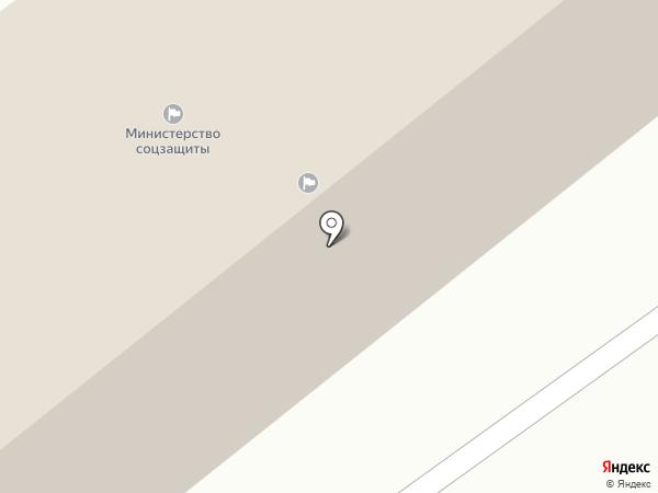 Центр социальной поддержки населения на карте Улан-Удэ