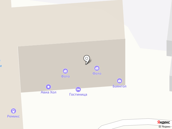 Авиа Хол на карте Улан-Удэ
