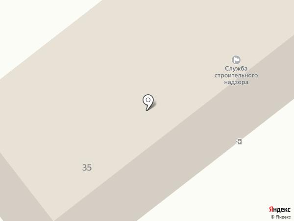 Государственный архив Республики Бурятия на карте Улан-Удэ