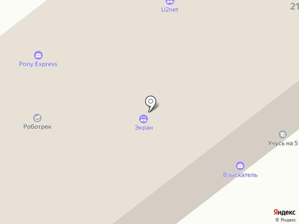 Информационные системы Бурятии-ISB на карте Улан-Удэ