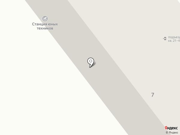 Станция юных техников г. Улан-Удэ на карте Улан-Удэ