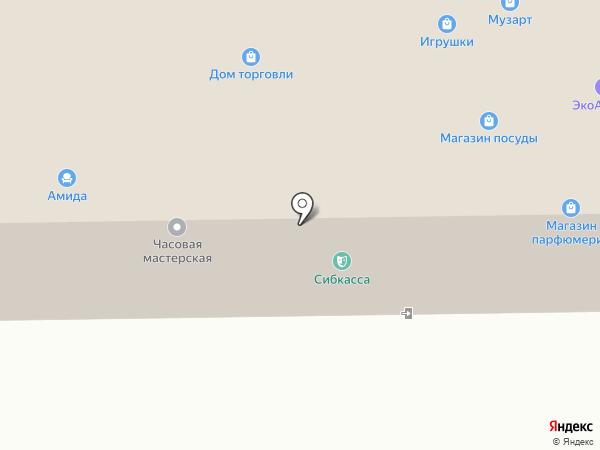 ProFit на карте Улан-Удэ