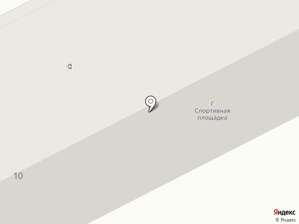 Радуга на карте Улан-Удэ