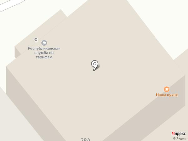 Забайкальское управление Федеральной службы по экологическому, технологическому и атомному надзору на карте Улан-Удэ