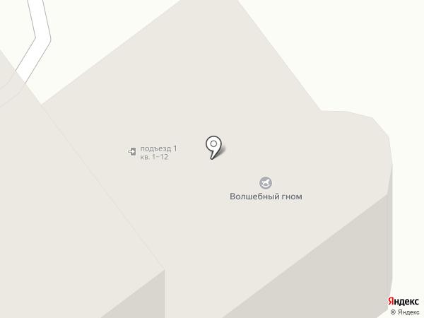 Волшебный гном на карте Улан-Удэ