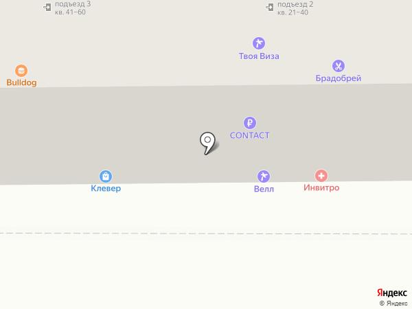 Анекс Тур на карте Улан-Удэ