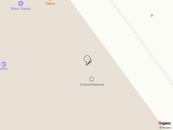 Ростелеком, ПАО на карте Улан-Удэ
