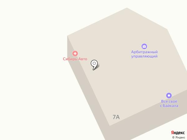 Пионер Телеком на карте Улан-Удэ