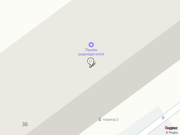 Антенны вашей мечты на карте Улан-Удэ