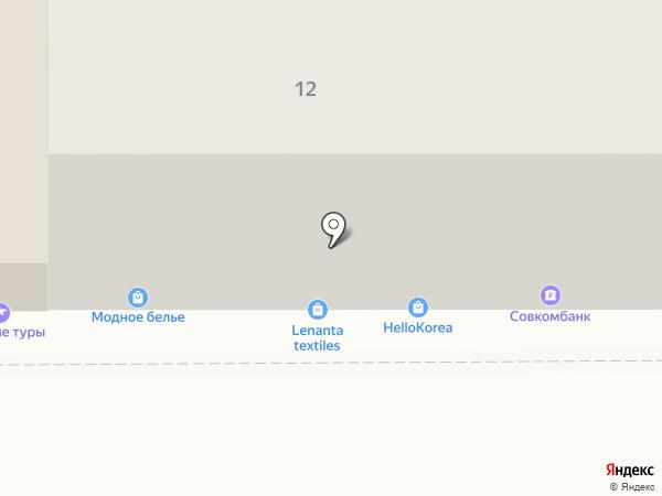 Платежный терминал, Восточный экспресс банк, ПАО на карте Улан-Удэ