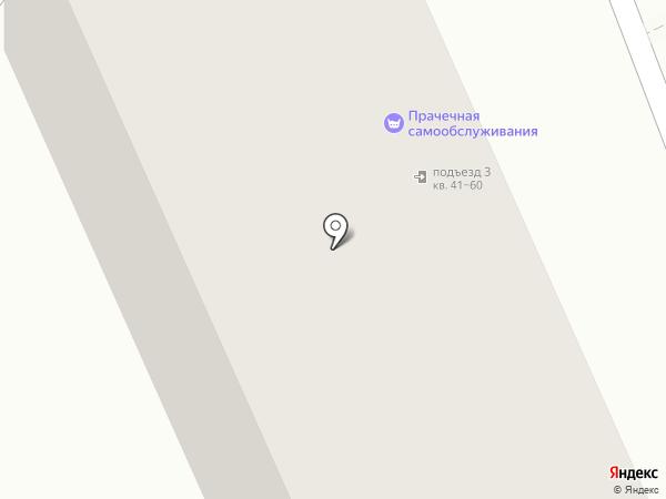 Акватория чистоты Забайкалья на карте Улан-Удэ