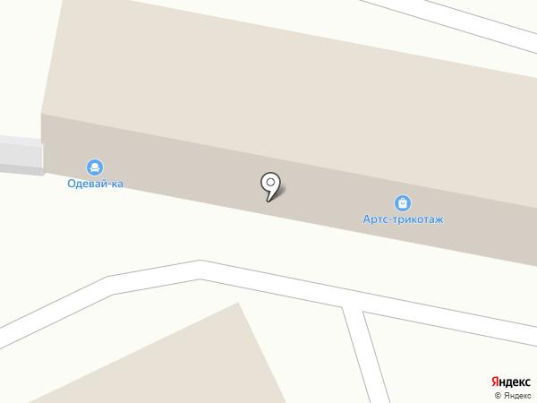Магазин детской и женской одежды больших размеров на карте Улан-Удэ