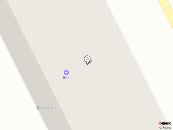 Микс на карте Улан-Удэ