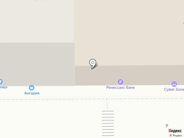 Платежный терминал, КБ Ренессанс кредит на карте Улан-Удэ