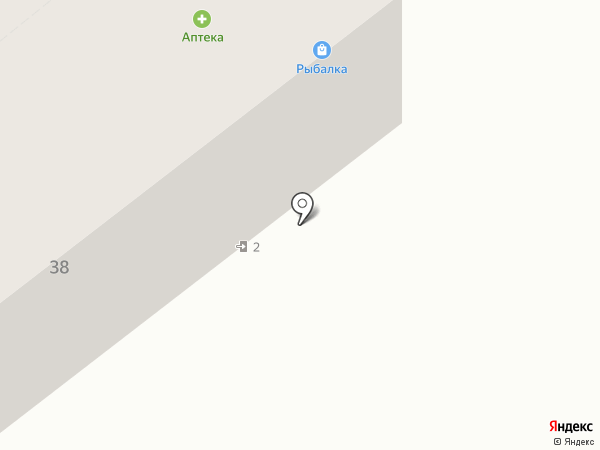 Экомедика на карте Улан-Удэ