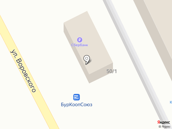 Платежный терминал, Байкальский Банк Сбербанка России на карте Улан-Удэ