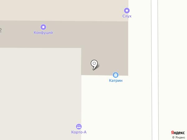 МATRIX на карте Улан-Удэ