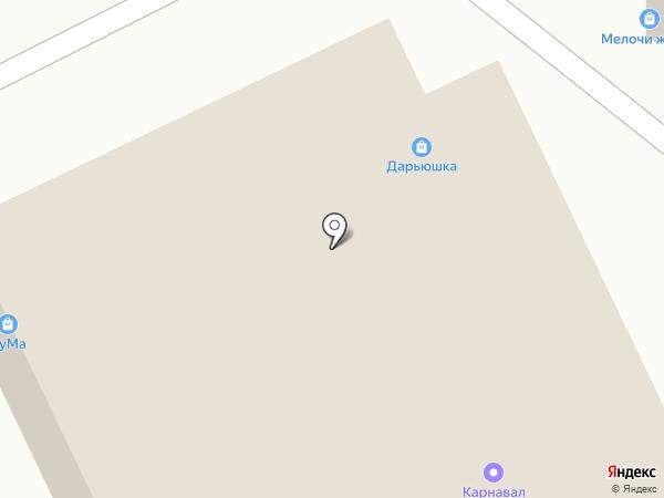 Fotocentr на карте Улан-Удэ