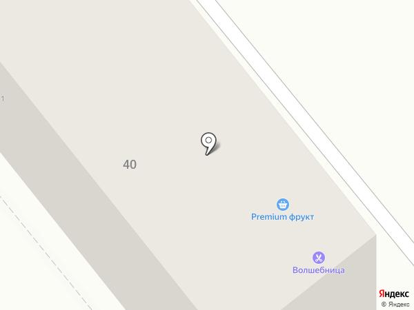 FRIENDS на карте Улан-Удэ