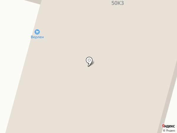 Аманат на карте Улан-Удэ