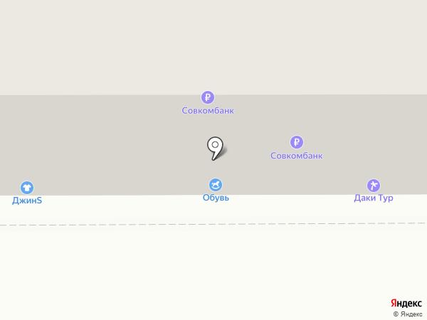 СтопДолг на карте Улан-Удэ
