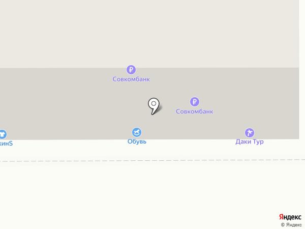 Банкомат, Совкомбанк, ПАО на карте Улан-Удэ