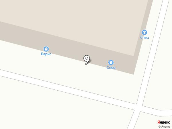 Электрика плюс на карте Улан-Удэ