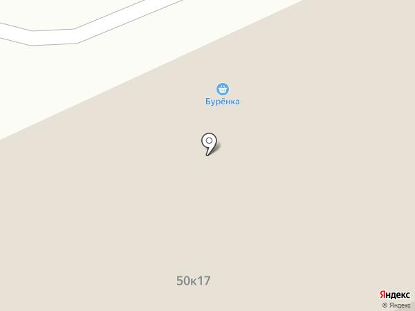 Либерти на карте Улан-Удэ
