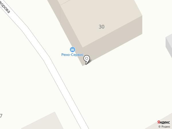 РЕНО-МАРКЕТ на карте Улан-Удэ