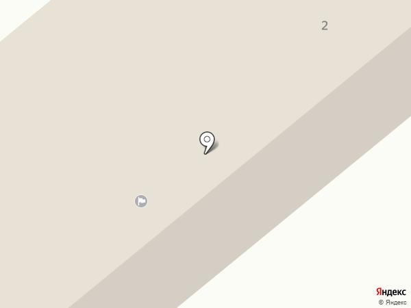 Ассоциация рестораторов и отельеров Бурятии на карте Улан-Удэ