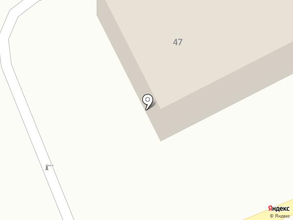 Центр упаковки на карте Улан-Удэ